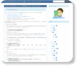 CentOS 6.4 で 後からKVMをインストールして仮想環境を立ち上げる - uehatsu's tech blog
