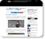 レビュー記事を個人ブログの収益源に 企業とブロガーをマッチング「レビューズ」 ステマ撲滅掲げる - ITmedia ニュース