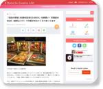 「信長の野望 30周年記念CD-BOX」を即買い!天翔記のBGM(菅野よう子)で作業がめちゃくちゃ捗ってます | Hacks for Creative Life!