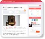 超ハイセンスな海外のフリー写真素材サイト7選 | Hacks for Creative Life! - ライフハックで明日をちょっぴりクリエイティブに -