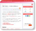 手帳オフ@渋谷(1) – オフ全体レポと手帳Hacks! | Hacks for Creative Life! - ライフハックで明日をちょっぴりクリエイティブに -