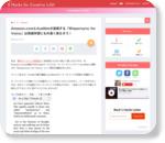 Amazon.comとAudibleが連携する「Wispersync for Voice」は英語学習にもの凄く使えそう! | Hacks for Creative Life! - ライフハックで明日をちょっぴりクリエイティブに -