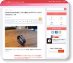 Fitbit Chargeを導入してから設定したIFTTTレシピ3つ+Gmailフィルタ | Hacks for Creative Life! - ライフハックで明日をちょっぴりクリエイティブに -