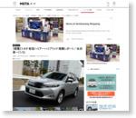 【燃費】トヨタ 新型ハリアーハイブリッド 燃費レポート/永田恵一 【オートックワン】