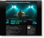 Hideyuki Fukasawa Sound and Noise