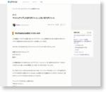 第1回 マッシュアップしたほうがいい人,しないほうがいい人:マッシュアップを,ひとりでスピーディに大量構築する方法|gihyo.jp … 技術評論社