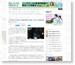 江戸時代では男の介護は家長の役割。 武士も介護休業をとっていた!|健康・医療情報でQOLを高める~ヘルスプレス/HEALTH PRESS
