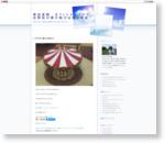 東田直樹 オフィシャルブログ 自閉症の僕が跳びはねる理由