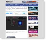 INTEGRA-7 Editor Ver.2が公開。さっそく試してみました。 | Digiland (デジランド) 島村楽器のデジタルガジェット情報発信サイト