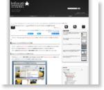 pdf 軽くする acrobat8.0 standard