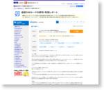 価格.com - 格安SIMカードの評判・利用レポート