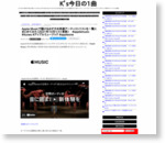 Apple Musicで聴ける邦楽アーティストリストをまとめてみた(2016年7月リスト更新) #applemusic #itunes | K's今日の1曲 - おすすめ洋楽・邦楽レビュー&ライブレポ・セトリ情報サイト