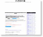 King Crimson@Bunkamuraオーチャードホール 感想&セットリストまとめ  #キングクリムゾン