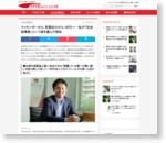 マッキンゼーから、早稲田大から、NPOへ…私が「社会起業家」という道を選んだ理由 - リクナビNEXTジャーナル