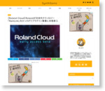 【Roland Cloud】Rolandが次世代テクノロジー「RainLink」をひっさげてプラグイン事業に本格参入 : SynthSonic