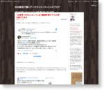 「正答率100%」になってしまう機械学習モデルの例を挙げてみる - 東京で働くデータサイエンティストのブログ