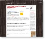 「そのモデルの精度、高過ぎませんか?」過学習・汎化性能・交差検証のはなし - 東京で働くデータサイエンティストのブログ