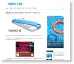 最も裸に近いiPhone用カードホルダー「Remora」 | Touch Lab - タッチ ラボ