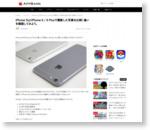iPhone 5sとiPhone 6 / 6 Plusで撮影した写真を比較! 違いを確認してみよう。 - たのしいiPhone! AppBank