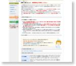 FORTH|黄熱について