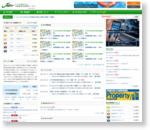 JAPAN-REIT.COM - 全ての投資家のための不動産投信情報ポータル