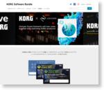KORG Software Bundle - コルグのコントローラー製品を購入して、豪華な音楽ソフトウェアを無料でゲットしよう!! -