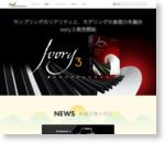 対象95製品以上!MI オンラインストア 半期決算セール | Media Integration, Inc.