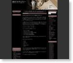KORG microKEY-61のバンドルソフトが頭おかしい件について - 鈴木7才ダイアリー