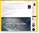 KORG Collectionリリース! #KORG #korgcollection #KLC #korglegacycollection ≪ StudioW4M ? Ryuichiro Yamaki Official Site ?