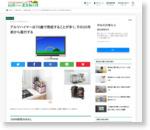 NHKスペシャル「アルツハイマー病をくい止めろ!」をさらに補足します!