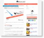 はてなブログにグローバルナビゲーションをつけてみた - AIUEO Lab2