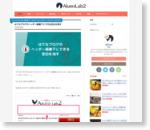 はてなブログのヘッダー画像下にできる空白を消す - AIUEO Lab2
