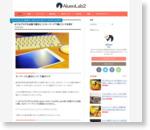 はてなブログの自動で勝手につくキーワード下線とリンクを消す - AIUEO Lab2