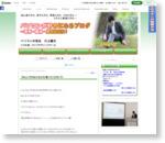 パソコンが好きになるブログ~表技・裏技・便利技伝授!