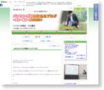 いまのうちにブログ記事のバックアップを!|パソコンが好きになるブログ~表技・裏技・便利技伝授!