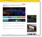 【無料】volko audioよりmaag EQ4の前モデルEQ3Dをエミュレートした「Q3D」がリリース   Computer Music Japan
