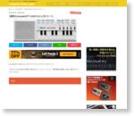 【無料】Autodafeが「CASIO VL-1」をリリース | Computer Music Japan