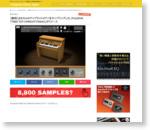【無料】おもちゃのアップライトピアノをサンプリングした、PULSEHA「FREE TOY UPRIGHT PIANO」がリリース | Computer Music Japan