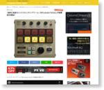 【無料】高度なミックスモニタリングツール、TBProAudio「ISOL8」が無償配布開始!   Computer Music Japan