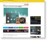 【無料】Native Instrumentsからのクリスマスプレゼント!フェイザープラグイン「phasis」とE-Vaucher $25(3,180円)を無償配布!   Computer Music Japan