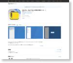 iTunes の App Store で配信中の iPhone、iPod touch、iPad 用 iZip Pro - Zip圧縮、Zip解凍、Rar解凍のためのツール