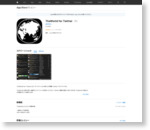 iTunes の App Store で配信中の iPhone、iPod touch、iPad 用 TheWorld for iOS