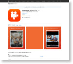 iTunes の App Store で配信中の iPhone、iPod touch、iPad 用 Videoshop - ビデオエディタ - Video Editor