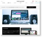 VOCALOIDとは? | VOCALOID ( ボーカロイド・ボカロ )