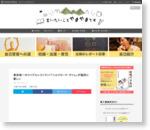東京唯一のウイグルレストラン!「シルクロード・タリム」が猛烈に愛しい - 言いたいことやまやまです