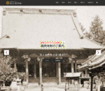 http://honmonji.jp/00index/index2.html