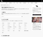 http://mbdb.jp/hacks/wordpress/wordpress3-4-2.html