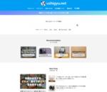 [iPhone]撮った写真をバックグラウンドでFlickrに自動アップロードできるアプリ「Fast Flickr」