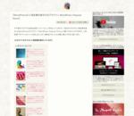 http://www.imamura.biz/blog/cms/wordpress/4447