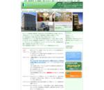 http://www.kajiyama-clinic.com/index.html